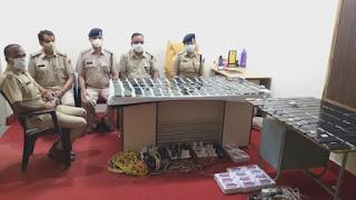 ऑनलाइन जुआ narayan togas टुकड़ा मिल गया rajasthan crime mews