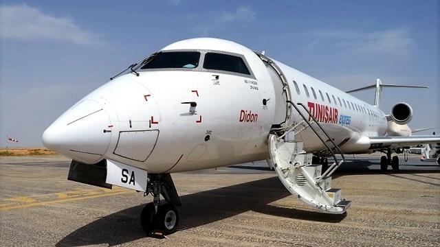 الخطوط التونسية السريعة إكسبريس Tunisair Express