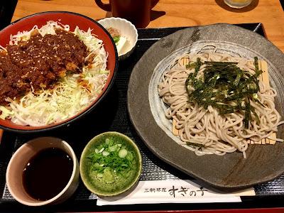 三軒茶屋にあるお山のすぎの子の味噌カツ丼セット(大盛り)