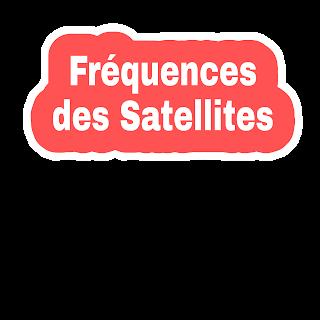 تردد الاقمار الصناعية. frequence Astra، Hotbird، Nilesat، Badr، Arabsat