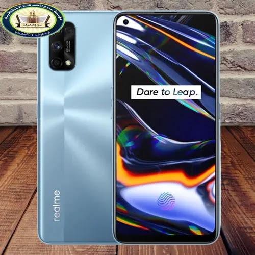 الهاتف الخامس: Realme 7 افضل هاتف ب 4000 جنيه 2021