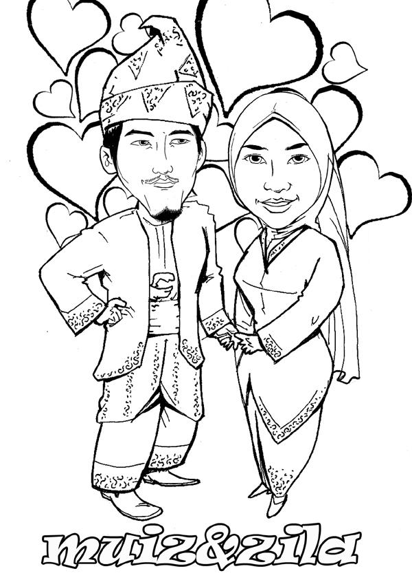 Contoh Hitam Perkahwinan Putih Jemputan