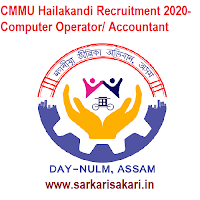 CMMU Hailakandi Recruitment 2020- Computer Operator/ Accountant
