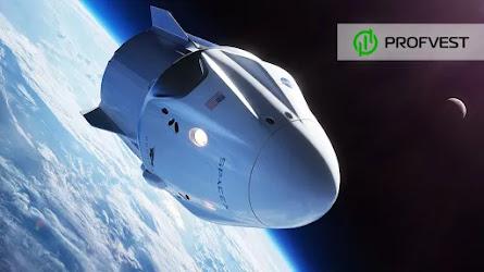 Важные новости из мира финансов и экономики за 11.04.21 - 17.04.21. SpaceX победил в конкурсе НАСА