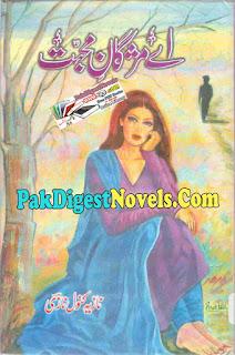 Aye Muzdgan E Mohabbat Novel By Nazia Kanwal Naazi Pdf Free Download