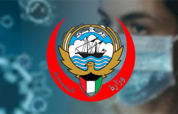 كورونا الكويت : 701 حالة تعافي من فيروس كورونا و 411 إصابة جديدة