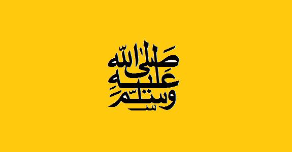 Klavyeden Arapça Peygamber Nasıl Yazılır?