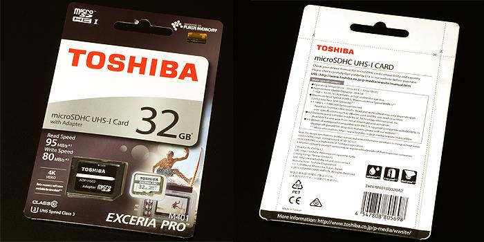 東芝 EXCERIA PRO M401 microSDカード 製品パッケージ