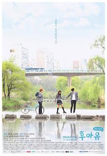 drama korea who are you school 2015