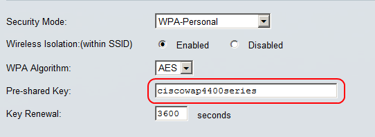 مستوى التشفير WPA