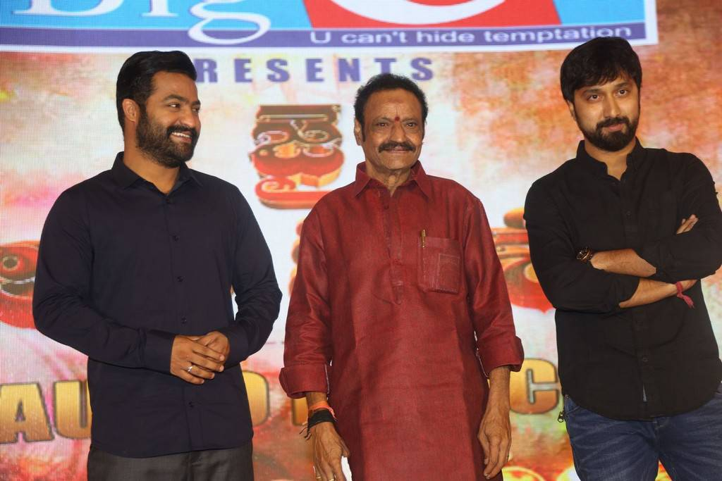 Jai Lava Kusa Movie Audio Launch Stills