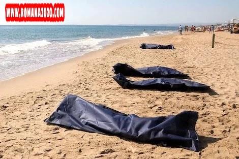 أخبار المغرب: المحيط يلفظ 7 جثـث لمهاجرين سريّين في طرفاية