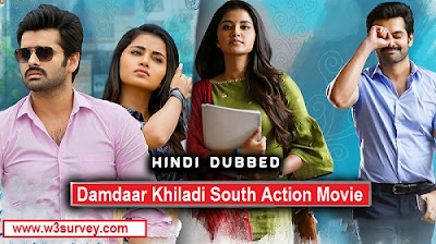 dumdaar khiladi full hd movie download, dumdaar khiladi movie download, dumdaar khiladi movie story, dumdaar khiladi south movie download, south indian action movie download