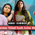 Dumdaar Khiladi Full HD+ Hindi Dubbed South Movie Download - w3survey