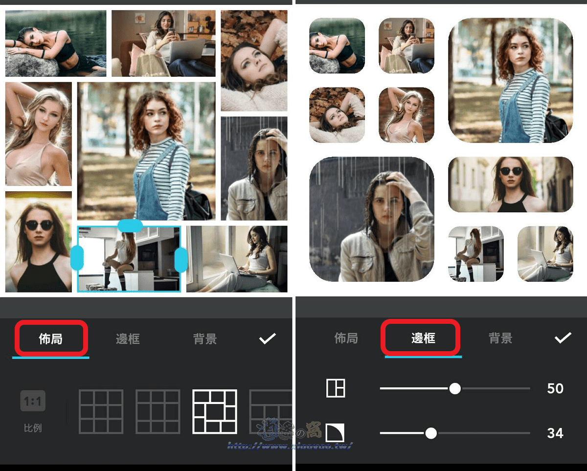 Photo Collage 相片編輯器