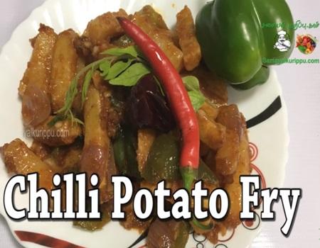Chilli Potato Fry | Chilli Urulai Kizhangu Fry | Samayalkurippu