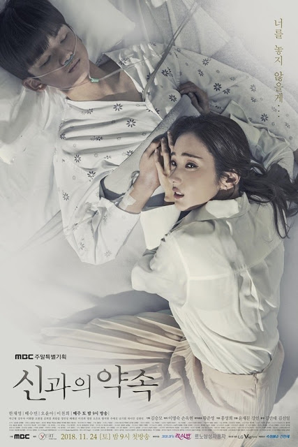 Drama Korea A Pledge To God Subtitle Indonesia