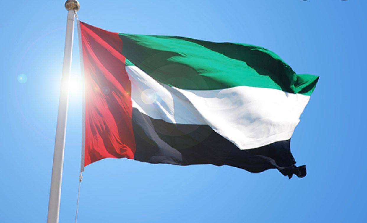 UAE reaffirms support ME peace process