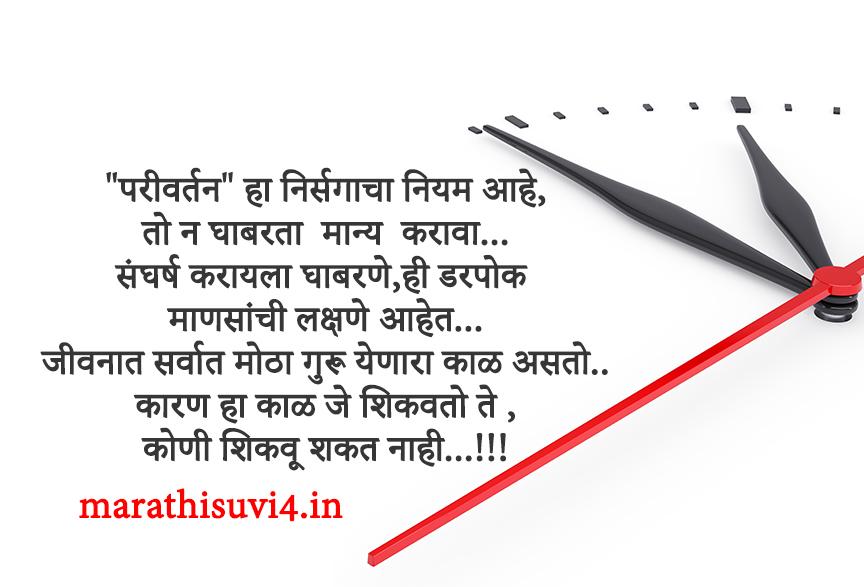 the intelligent investor pdf in marathi