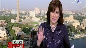 برنامج صالة التحرير حلقة السبت 22-7-2017  مع عزة مصطفى