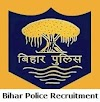 Police Department Sarkari Naukri - Last Date 14 Aug