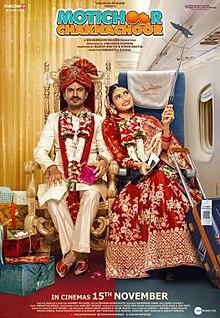 Motichoor Chaknachoor 2019 Hindi Full Movie DVDrip Download mp4moviez