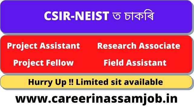 CSIR-NEST Recruitment 2020 || Assam Career Job
