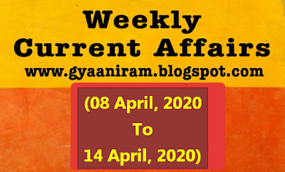 GyaaniRam | Weekly Current Affairs 2020 | (8 April, 2020 to 14 April, 2020) | Current affairs in hindi 2020 |