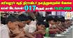 Ariyalur Adi Dravidar Welfare Dept Recruitment 2021 17 Cook Posts