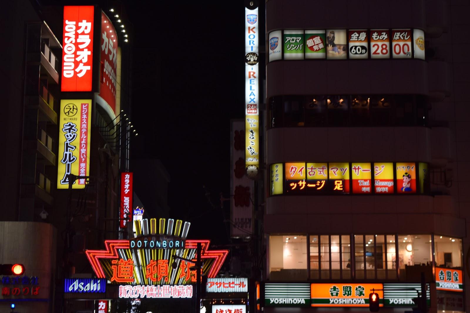 Dotombori, Osaka at night