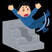 階段で転ぶ人のイラスト(男性)