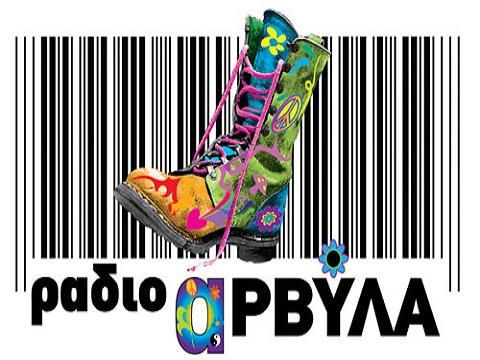 radio-arvila-epeisodio-3-4-17