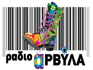radio-arvila-epeisodio-18-2-19