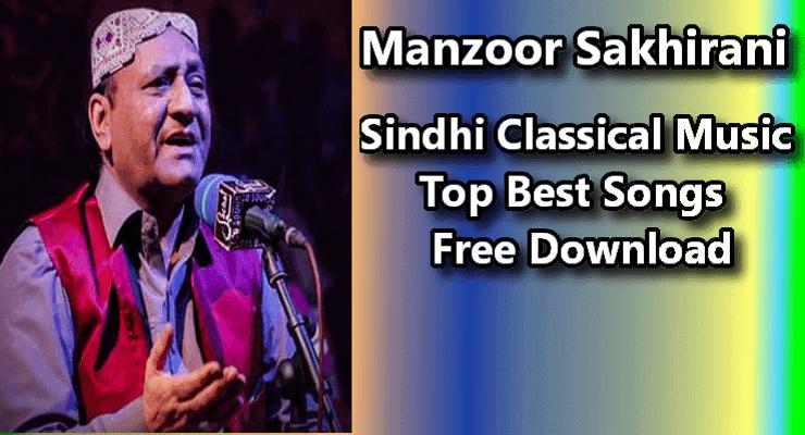 Manzoor Sakhirani - Top 20 Best Sindhi Folk Songs Free Download