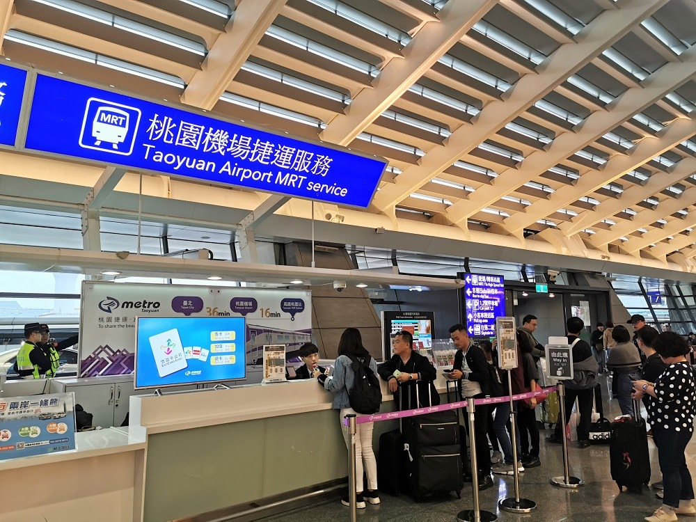 How To Get From Taiwan Taoyuan International Airport To Taipei