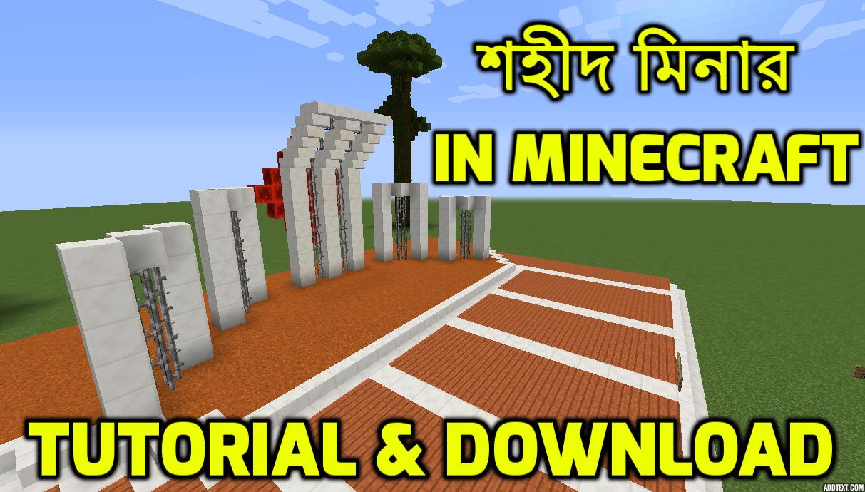 Shaheed Minar In Minecraft Building And Map Download
