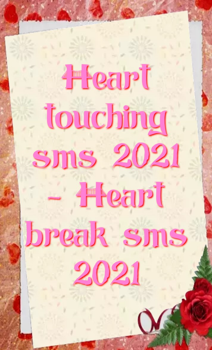 Heart touching sms 2021, হৃদয় ছোঁয়া এসএমএস 2021,  Heart break sms 2021, হার্ট ব্রেক এসএমএস 2021, Heart touching এসএমএস, heart break নিয়ে এসএমএস, heart touching SMS, heart touching SMS in English, Heart touching sms bangla, Heart Touching sms for Girlfriend, Heart touching SMS English, Heart touching sms for someone special, Heart touching Messages for lover, Heart Touching Sms Hindi, Heart touching love sms, Heart Touching SMS in English to a friend, heartbreak SMS, heart break sms in English, heartbreak SMS for boyfriend, heart break SMS for girlfriend, feeling hurt SMS, painful love text message, you hurt me text message, broken heart SMS, broken heart SMS for girlfriend, broken Heart sms for boyfriend, heartbreak SMS for wife, heartbreak SMS for husband, হৃদয় স্পর্শকারী এসএমএস, ইংরেজিতে হৃদয় স্পর্শকারী এসএমএস, গার্লফ্রেন্ডের জন্য হার্ট স্পর্শ এসএমএস, বিশেষ কারও জন্য হার্ট স্পর্শিং এসএমএস, হৃদয় ছোঁয়া প্রেমের এসএমএস, হৃদয় ছোঁয়া এসএমএস বন্ধুর জন্য, হার্ট ব্রেক, এসএমএস, ইংরেজীতে হার্ট ব্রেক এসএমএস, বয়ফ্রেন্ডের জন্য হার্ট ব্রেক ব্রেক এসএমএস, প্রেমিকার জন্য হার্ট ব্রেক এসএমএস, বেদনাদায়ক প্রেমের পাঠ্য বার্তা, ভাঙা হার্ট এসএমএস, বান্ধবীর জন্য ভাঙা হার্ট এসএমএস,