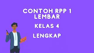 RPP Kelas 4 Daring Format Satu Lembar