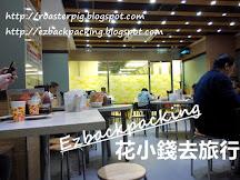 長沙灣下午茶:品嚐便宜上海點心