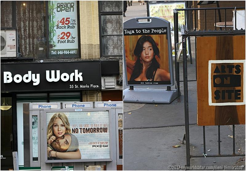 διαφήμιση Νέα Υόρκη