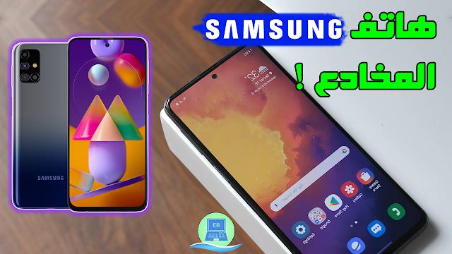 مواصفات وسعر هاتف سامسونج Samsung Galaxy M31s | هل هو هاتف جديد ويستحق الشراء ؟