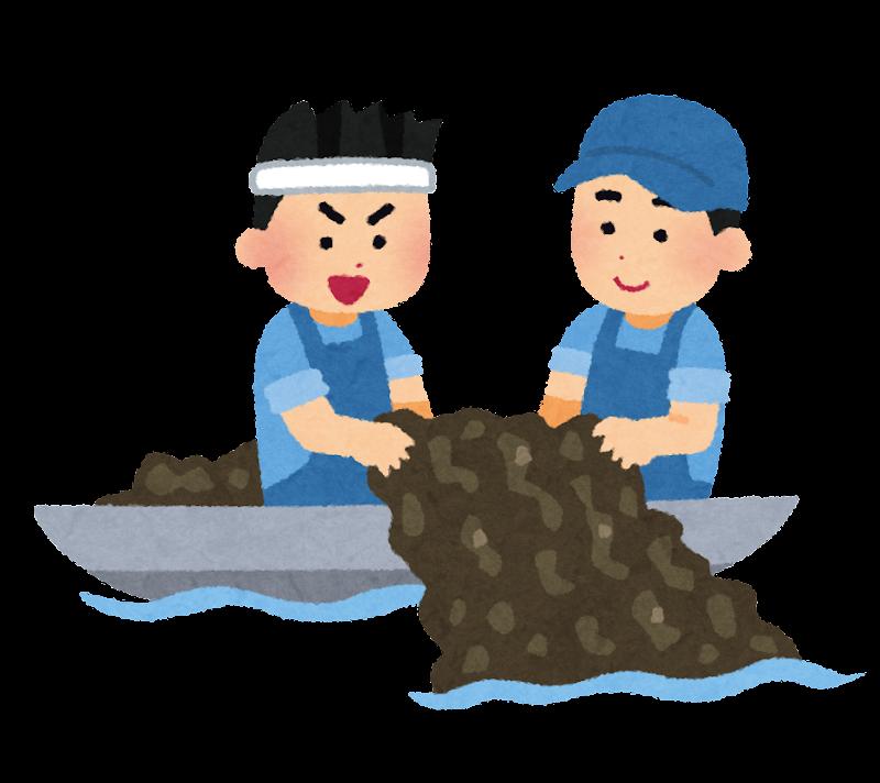 ryoushi_konbu.png (800×712)