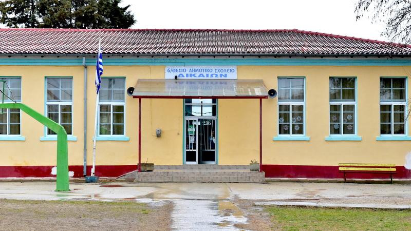 Αγροτικός Σύλλογος Τριγώνου: Αδειάζουν τα σχολεία από μαθητές, ερημώνει το Τρίγωνο Έβρου!