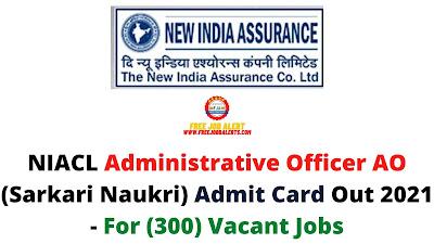 Sarkari Exam: NIACL Administrative Officer AO (Sarkari Naukri) Admit Card Out 2021 - For (300) Vacant Jobs