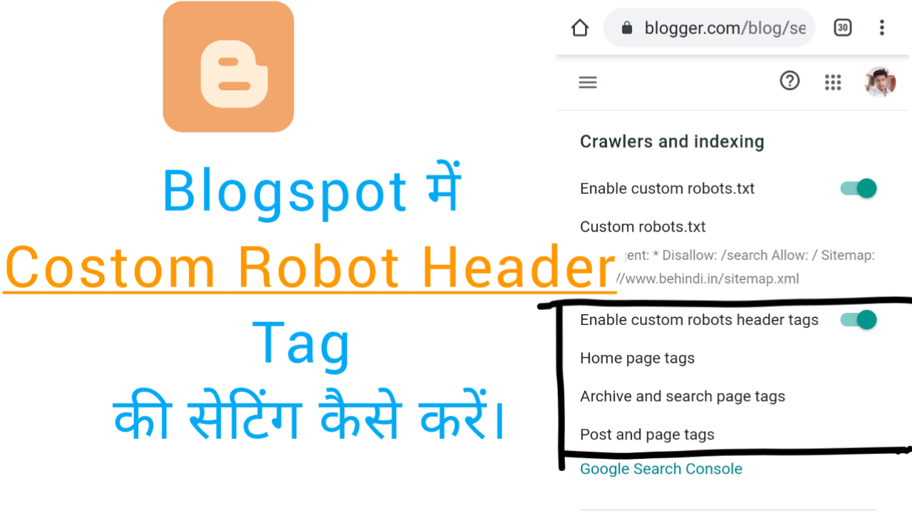blogspot कस्टम रोबोट हैडर टैग