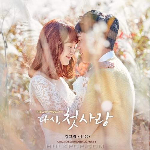 Kim Greem – First Love Again OST Part.1