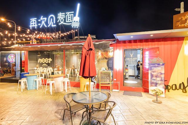 MG 6124 - 熱血採訪│台中66貨櫃市集7月份正式開幕!繽紛彩繪+夢幻玻璃貨櫃好浪漫,揪團來呷美食、拍美照、逛逛街
