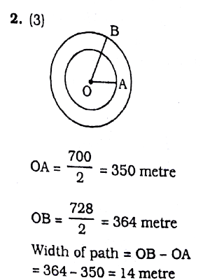Practice Aptitude Questions for SSC CGL Exam (with