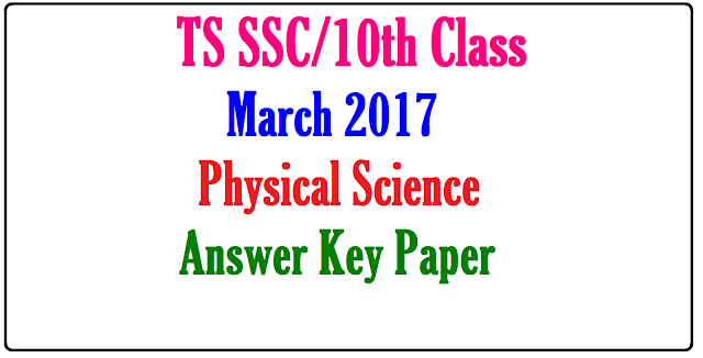 TS SSC March 2017 Physical Science Key paper| Key paper of SSC 2017 Physical Science| Principles of Evaluation Answer Key Sheet for Physical Science of 10th class| Telanga 10th Physical Science Key Sheet/2017/03/ts-ssc-march-2017-physical-science-principle-of-evaluation-answer-key-sheet.html