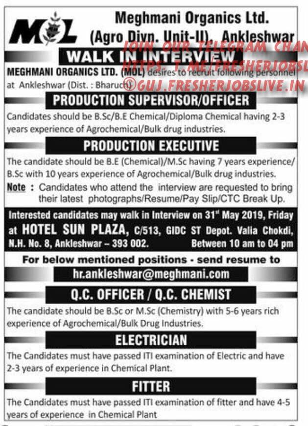 Gujarat Jobs Live 2019 05 26
